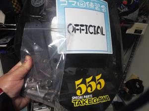 DSCN0040.JPG