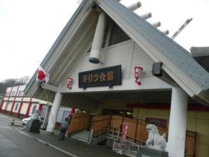 P1040267.JPG