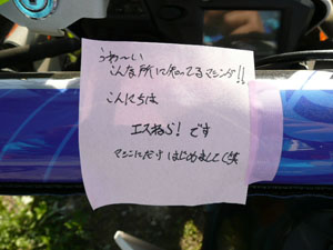 P1060316.JPG