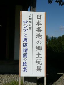 P1060518.JPG