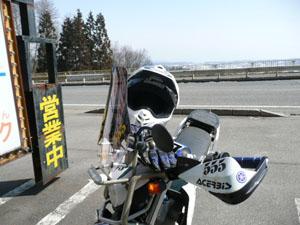 P1060743.JPG