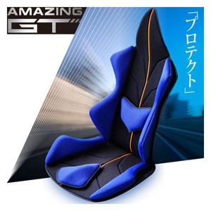 pro-tecta-shop_amazinggt-protect-blue-i_5.jpg