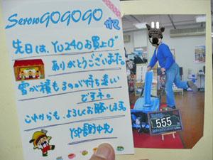P1060599.JPG